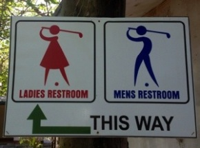 THE COOLEST BATHROOMEVER!